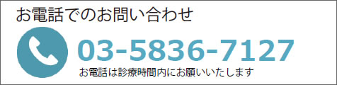 0358367127